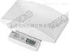 柳州20kg医用婴儿电子秤询价
