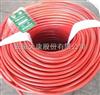 AGG-5KV,AGG-12KV,AGG-15KV,AGG-20KV,AGG-30硅橡胶高压安装电缆