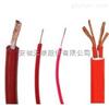 'YVFR耐油电缆'