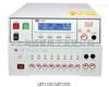 上海LK7110S上海LK7110S多通道耐压绝缘测试仪LK-7110S