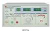 LK2676ALK2676A耐压泄漏测试仪LK-2676A