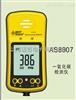 希玛AS8907希玛AS8907一氧化碳检测仪AS-8907