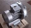 0.25KW真空气泵 2HB230-AH06