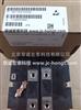 西门子变频器模块西门子IGBT模块GWE-000000652388