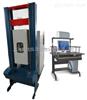 QJ211BQJ211B高低温万能材料试验机