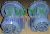 微型曝气供氧泵