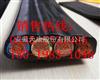【卖】YB电缆、YBF电缆、YBZ电缆-扁电缆【售】