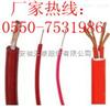 【售】KYGCP电缆,ZR-KYGCP电缆