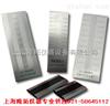 QXD不锈钢刮板细度计