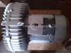 5.5KW高压风机,5.5KW漩涡气泵