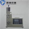 NZD-2MIT式纸张耐折度测定仪/纸张耐折强度测试仪/