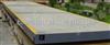 模拟式汽车衡50吨模拟式汽车衡价格