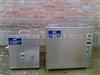 LHT5-JMTD-A6超声波清洗机