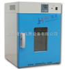 JH高溫型熱風循環干燥箱