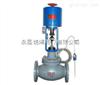 ZZWPE-10C-DN100/电动型温度自力式调节阀/ZZWPE-16C