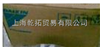 -热销日本DAIKIN直动式溢流阀