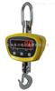 OCS-XC-GGE直视电子吊钩秤,直显吊秤,一体式吊挂秤