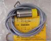 -德图尔克光电传感器,RUC130-M30-LIAP8X-H1151