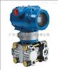 广州3351AP型绝对压力变送器