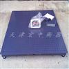 沈阳3吨电子地秤出厂价,1.5*1.5米电子磅厂家报价