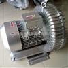 2QB 810-SAH27气泡清洗设备高压鼓风机