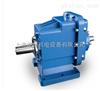 MRC01紫光MRC斜齿轮减速机