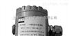HZD-B-5T 一体化防爆振动变送器