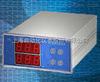 智能转速表HZS-04